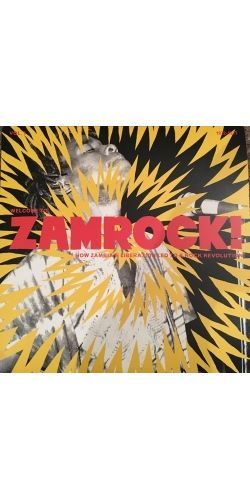 VARIOUS ARTISTS - WELCOME TO ZAMROCK ! VOL.1