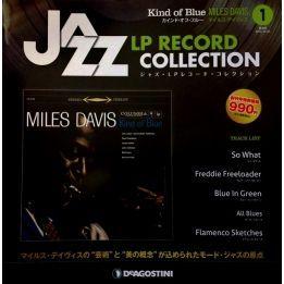 MILES DAVIS - A KIND OF BLUE