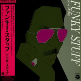 JIRO INAGAKI & SOUL MEDIA - FUNKY STUFF